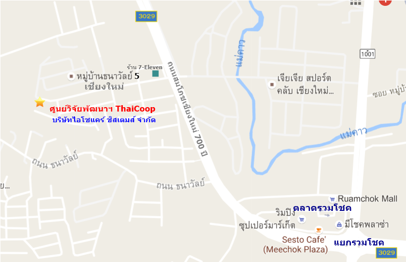 isocare_chiengmai_map