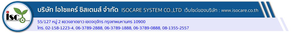 isocare_contact
